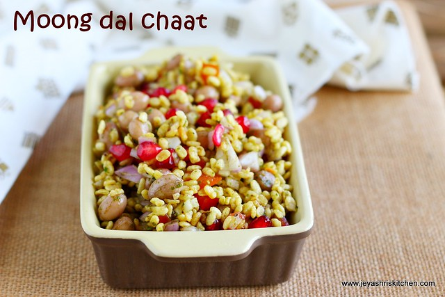 烤moong dal chaat