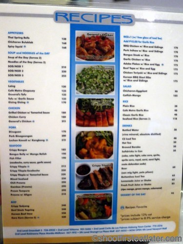 Recipes by Cafe Metro menu