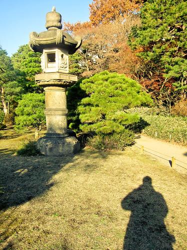 Rikugi-en Garden