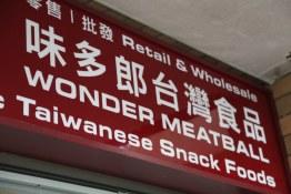 Wonder Meatball