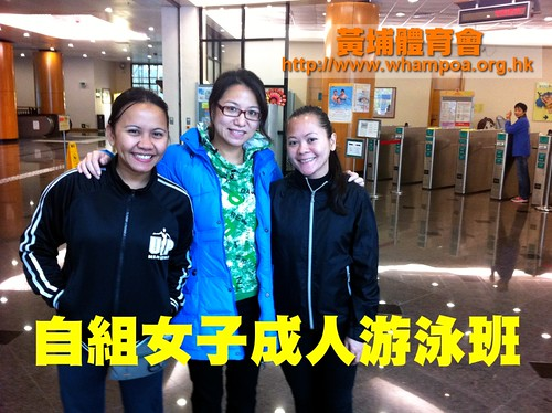 201102 private女子成人班
