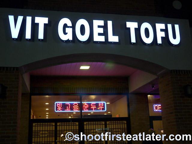 Vit Goel Tofu Lighthouse Tofu
