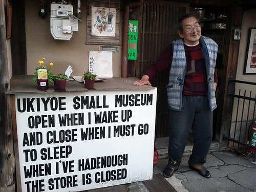 Ukiyoe, the print master