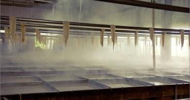竹山旅遊︱順發豆皮廠.難得一見的手工豆皮、發現食の技藝之美