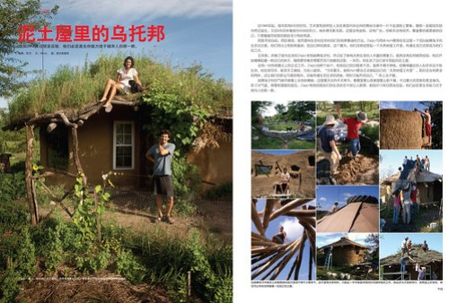 grace magazine - cob house