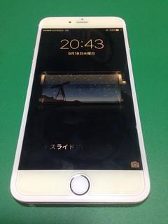 96_iPhone6 Plusのフロントパネル液晶割れ