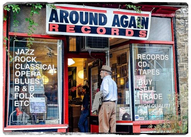 Phil Entering Around Again Records