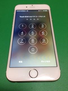 119_iPhone6のフロントパネルガラス割れ