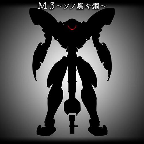 140313(2) - 二王一后「佐藤順一×岡田麿里×河森正治」機器人動畫《M3~ソノ黒キ鋼~》將在4月首播!