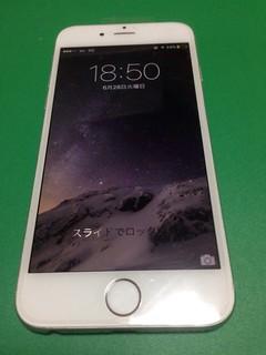 116_iPhone6のフロントパネルガラス割れ