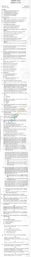 CBSE Board Exam 2014 Class 12 Sample Question Paper - Business Studies