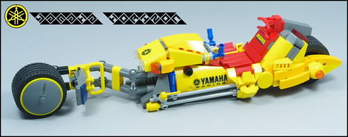 Yamaha Horizon