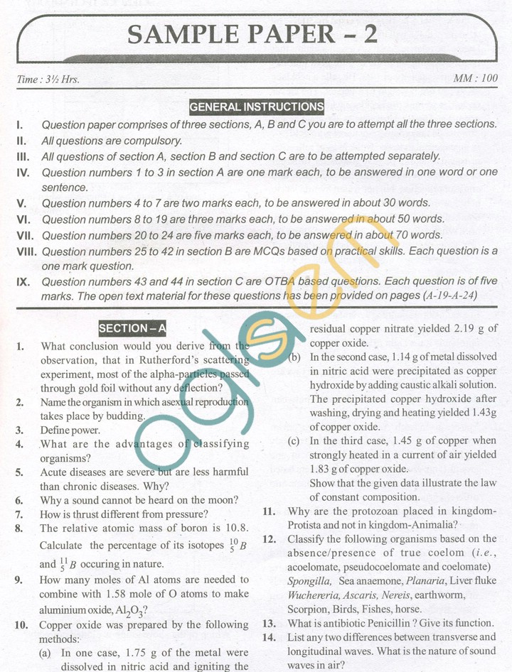 sa2 cbse 9th grade science notes Science, cbse class 9 science sample papers, class 9 hots, syllabus, science guess papers, cbse science last year question papers, multiple choice questions (mcqs), worksheets, practicals, science concepts/ notes of all chapters, science value based questions (vbqs) science free online tests and educational.