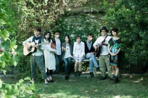 Goose House music