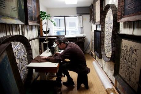 Nemeth sewing