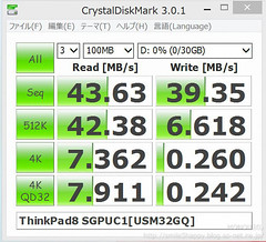 4.ThinkPad8 SGPUC1[USM32GQ].jpg