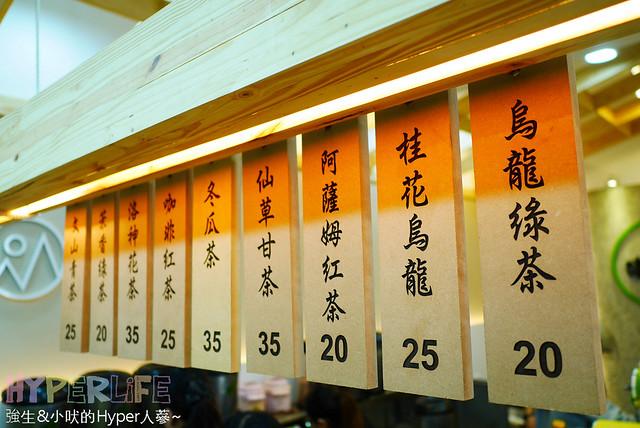 台中青海路喫茶小舖 (17)