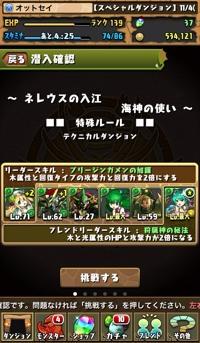 pdss1798_2013-11-04
