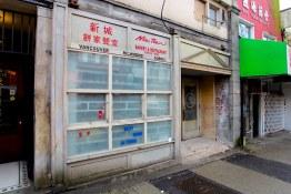 158 East Pender St. | Sai Woo