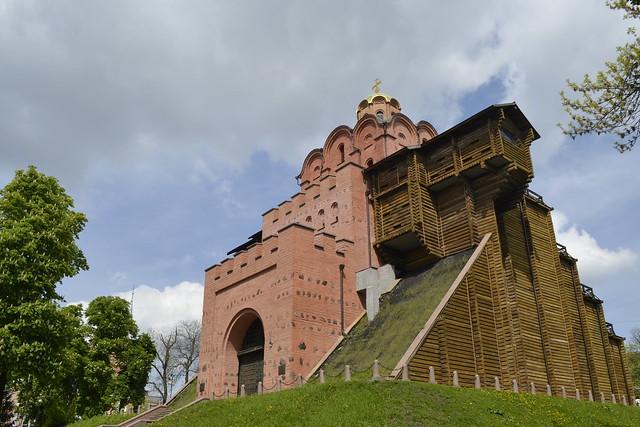 48 Hours in Kiev_Golden Gate