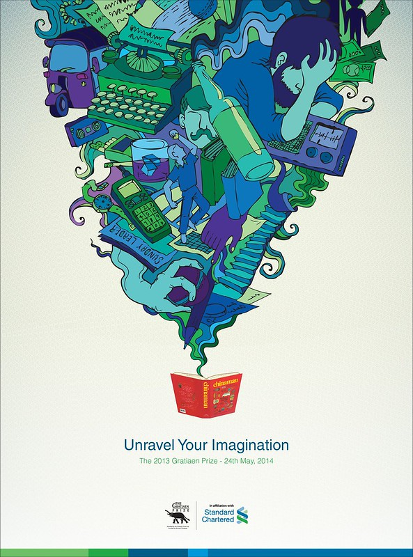 Standard Chartered Bank : The Gratiaen Prize - Unravel Your Imagination 2