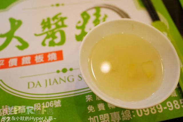 台中大醬燒 (8)