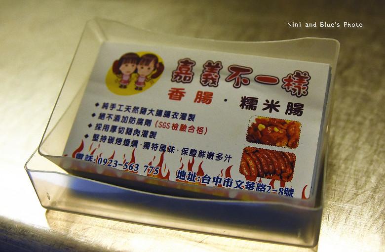 逢甲小吃推薦不一樣烤香腸10