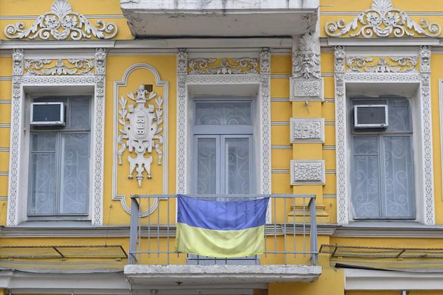 48 Hours in Kiev_Ukrainian Flag