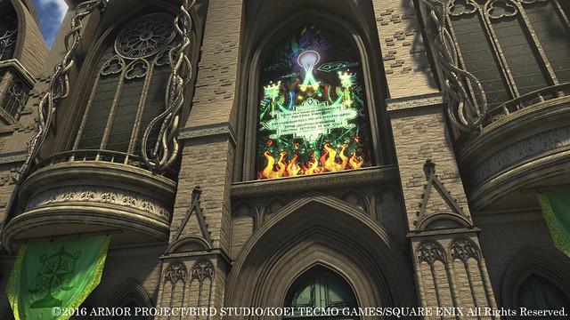 オレンカ大聖堂