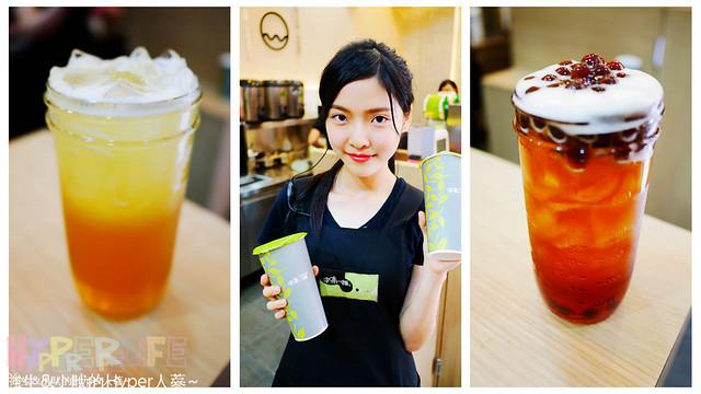 台中青海路喫茶小舖 (23)