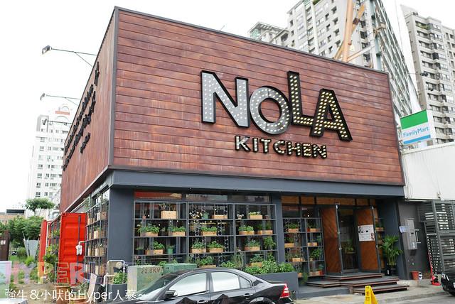 nola kitchen台中 (1)