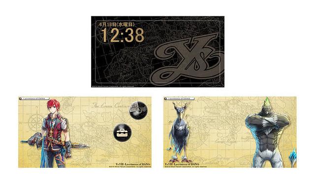 『イースVIII』PS Vita刻印モデル