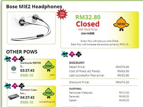 Bose MIE2 Headphones - Mozilla Firefox