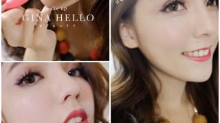 [唇彩] 平價實惠的MIT品牌。MISS HANA花娜小姐水潤持色旋轉唇筆