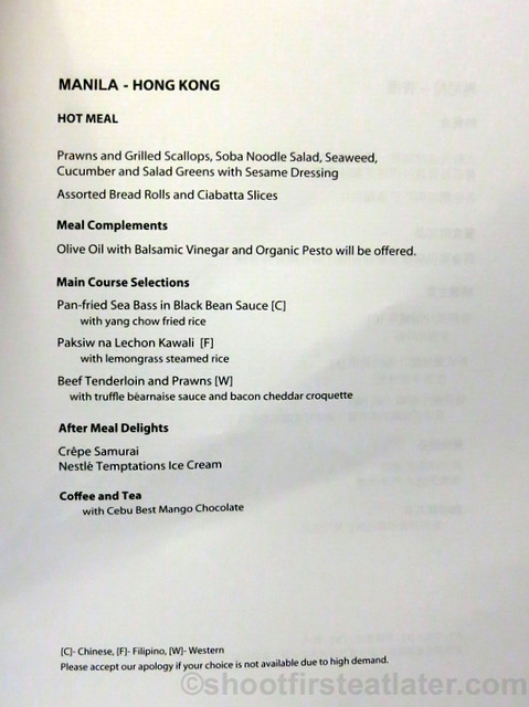 Philippine Airlines Business Class meal Mnl-Hkg-Mnl menu-001