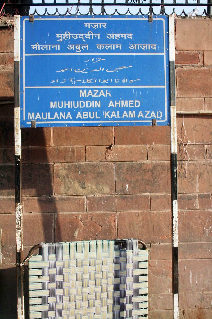 City Monument – Maulana Azad's Tomb, Near Meena Bazaar