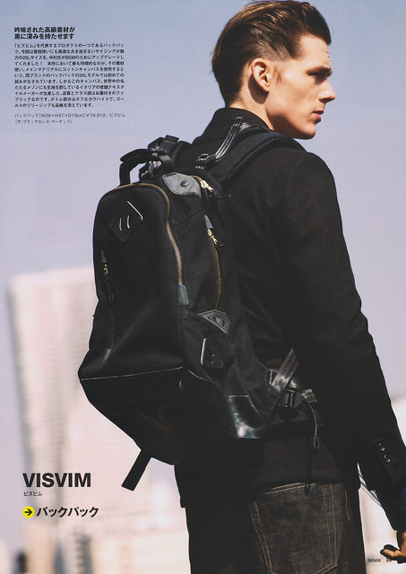 Black Visvim Backpack