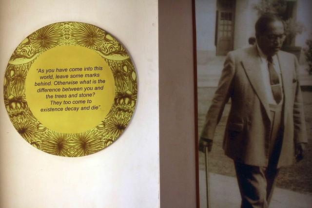 City Monument – Dr Ambedker National Memorial, Alipur Road