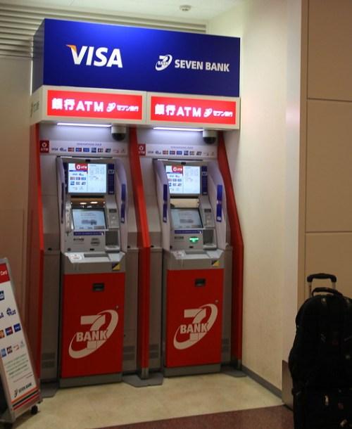 ATM no Japão
