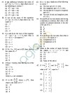 NDA & NA Exam (I) 2012: Previous Year Question Paper - Mathematics
