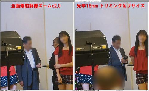 全画素超解像比較2