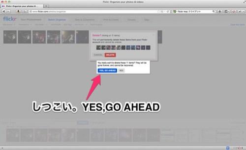 Flickr__Organize_your_photos___videos-3
