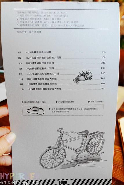 HUN 貳 menu (5)