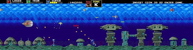 arcadearchives_05_cs1w1_800x208