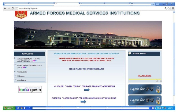 AFMC MBBS Admission 2014 Application Form in afmc  Category