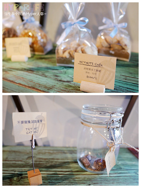 Heynuts Café 好堅果咖啡 (27)