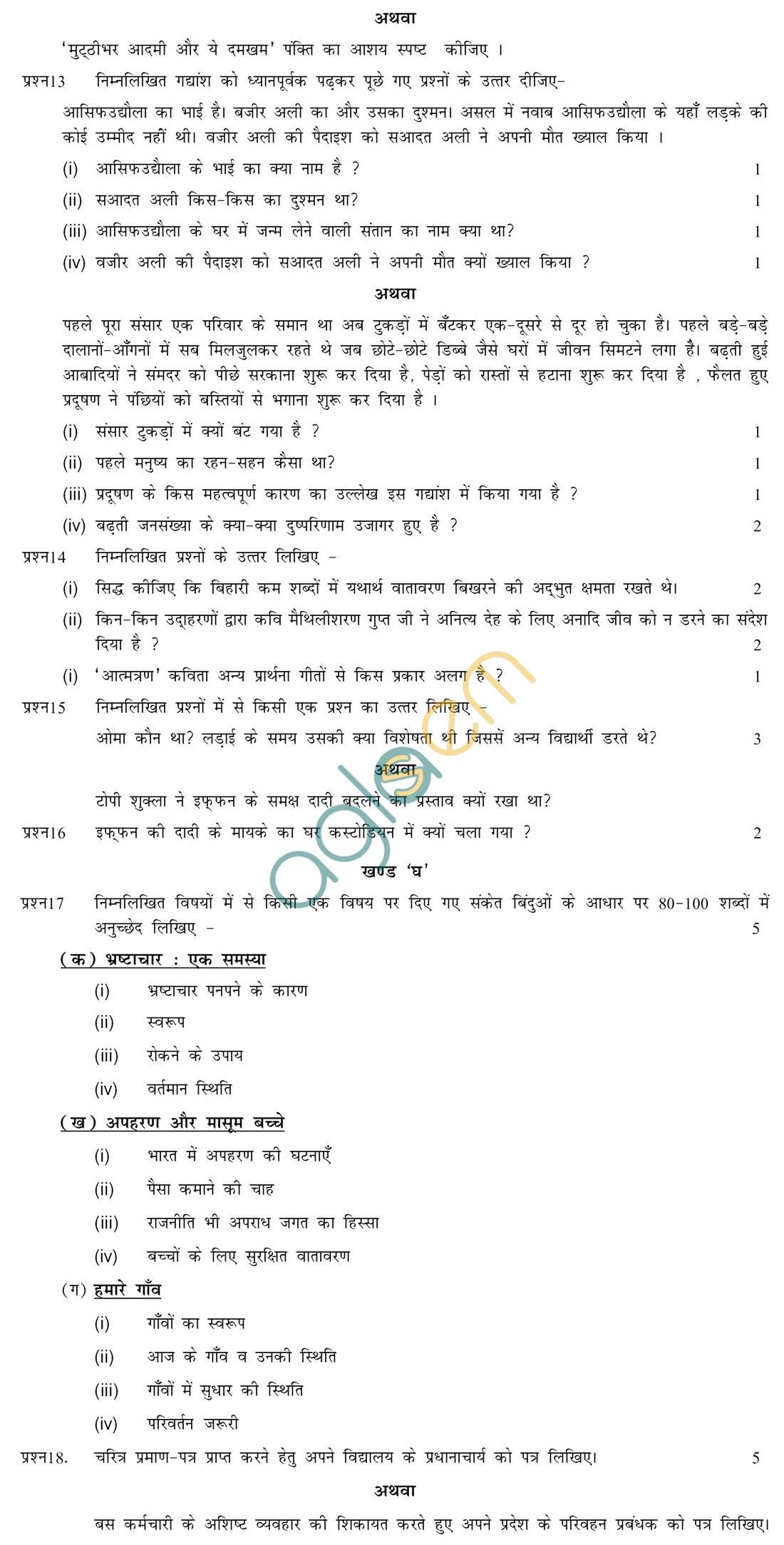 math term papers paper class famu online