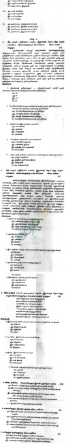CBSE Board Exam 2013 Sample Papers (SA1): Class IX   Tamil  Image by AglaSem