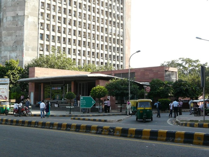 Patel Chowk station entrance