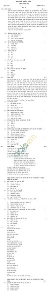 CBSE Board Exam 2013 Sample Papers (SA1): Class IX   Hindi B Image by AglaSem